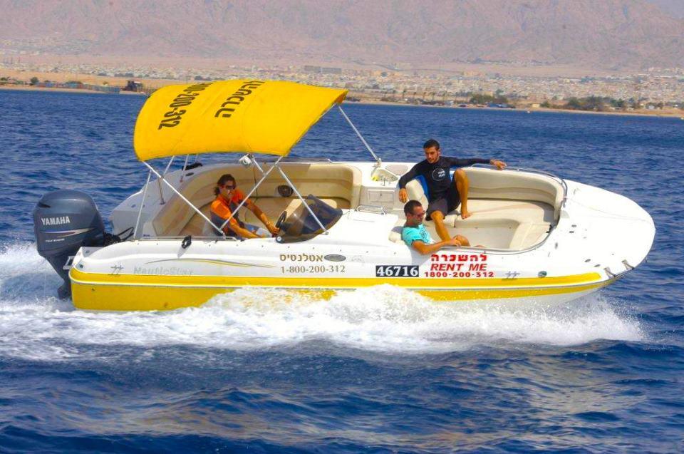 דיל ספורט ימי באילת