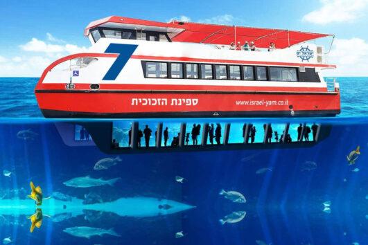 שייט על ספינת זכוכית באילת